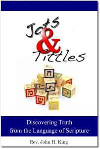Jots & Tittles (978-0-9816925-3-1) frontcover-03-shadow